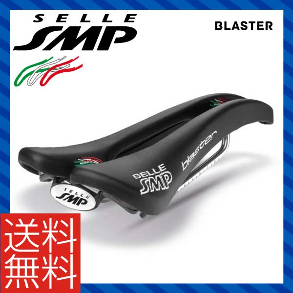 送料無料 SelleSMP セラSMP SADDLE サドル BLASTER ブラスター ブラック