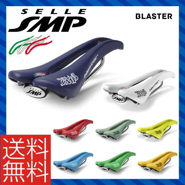 送料無料 SelleSMP セラSMP SADDLE サドル BLASTER ブラスター カラー