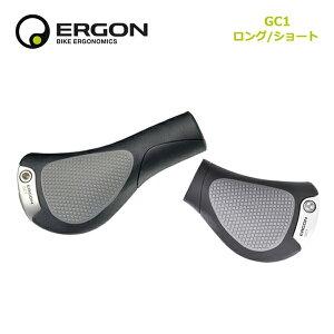 ERGON エルゴン GRIP グリップ GC1 ロング/ショート 右グリップシフト用 左右ペア (4260477061300)