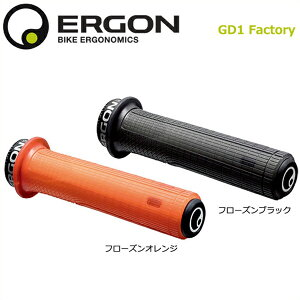 ERGON エルゴン GRIP グリップ GD1 Factory GD1ファクトリー 左右ペア