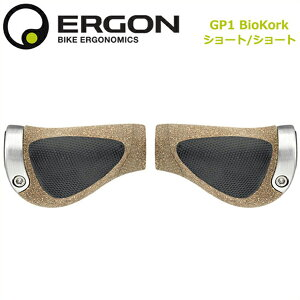 ERGON エルゴン GRIP グリップ GP1 BioKork ショート/ショート 左右グリップシフト用 S/Lサイズ 左右ペア