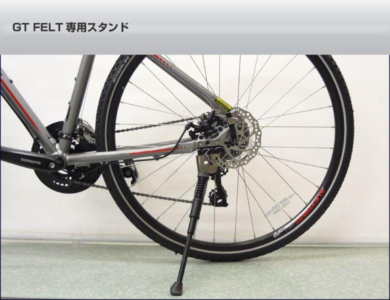 cycledesign サイクルデザイン FELT GT 専用スタンド ATIKS0110(026611)(4712274931923)