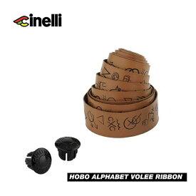 (cinelli) チネリ BAR TAPE バーテープ HOBO ALPHABET VOLEE RIBBON ホボアルファベットボレーリボン ブラウン(607012-000001)