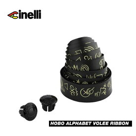 (cinelli) チネリ BAR TAPE バーテープ HOBO ALPHABET VOLEE RIBBON ホボアルファベットボレーリボン ブラック(607012-000002)