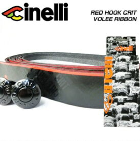 (cinelli) チネリ BAR TAPE バーテープ RED HOOK CRIT volee ribbon レッドフッククリテボレーリボン(607008-000001)