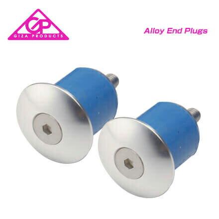 (GIZA)ギザ BARENDCAP バーエンドキャップ Alloy End Plugs アルエンドプラグ シルバー(2個セット)(4935012314080)