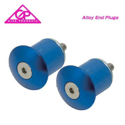 (GIZA)ギザ BARENDCAP バーエンドキャップ Alloy End Plugs アルエンドプラグ ブルー(2個セット)(4935012321279)