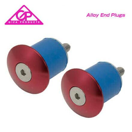 (GIZA)ギザ BARENDCAP バーエンドキャップ Alloy End Plugs アルエンドプラグ レッド(2個セット)(4935012321286)