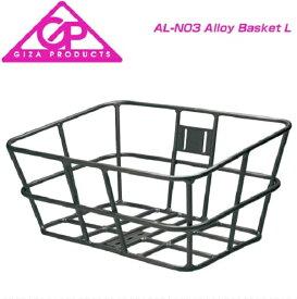 (GIZA) ギザ BASKET バスケット AL-N03 Alloy Basket L アルミバスケットL ブラック(4935012329770)