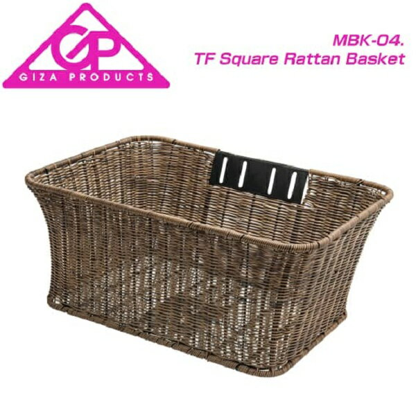 (GIZA) ギザ BASKET バスケット MBK-04.TF Square Rattan Basket 角型籐風バスケット(4935012332817)