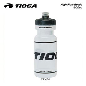 (TIOGA)タイオガ BOTTLE ボトル High Flow Bottle (600cc) ハイフロウボトル600cc スタンダード(WBT0600)(4935012036456)