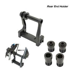 (予約受付中)TIOGA タイオガ Rear End Holder 2 リアエンドホルダー2 (4935012038412)