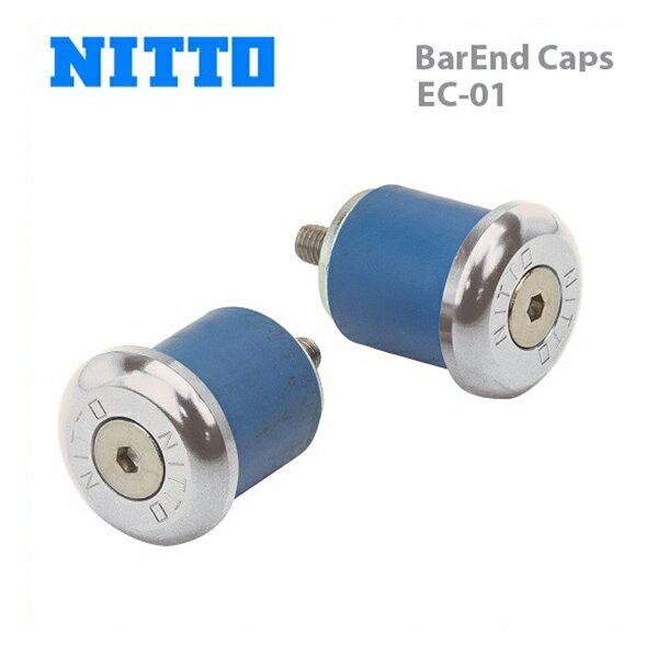 NITTO 日東 エンドプラグ BarEnd Caps EC-01 バーエンド キャップ EC-01 シルバー(2個セット)(YHB02701)(4582350851373)