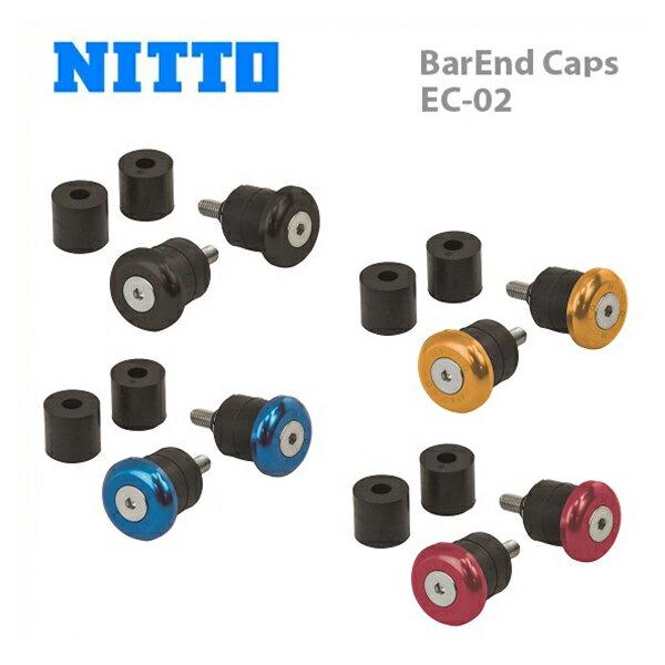 NITTO 日東 エンドプラグ BarEnd Caps EC-02 バーエンド キャップ EC-02 (2個セット)