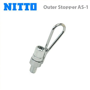 NITTO 日東 Outer Stopper AS-1 アウターストッパー AS-1(4582350851458)