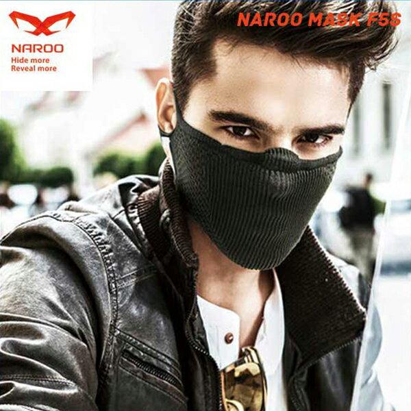 (Naroo Mask)ナルーマスク スポーツマスク F5s
