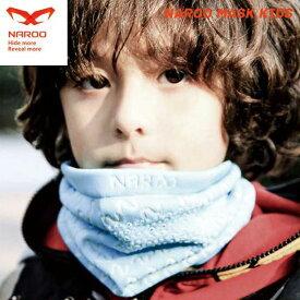 (Naroo Mask)ナルーマスク スポーツマスク KIDS(4560463292412)