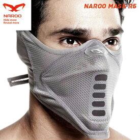 (Naroo Mask)ナルーマスク スポーツマスク R5
