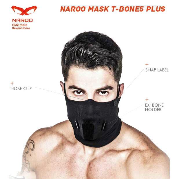 (Naroo Mask)ナルーマスク スポーツマスク T-BONE5 PLUS(4560463293235)