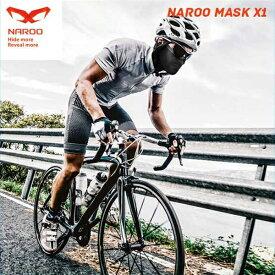 (Naroo Mask)ナルーマスク スポーツマスク X1