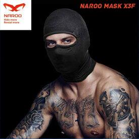 (Naroo Mask)ナルーマスク スポーツマスク X3F