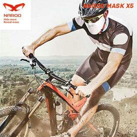 (Naroo Mask)ナルーマスク スポーツマスク X5