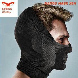 (Naroo Mask)ナルーマスク スポーツマスク X5H
