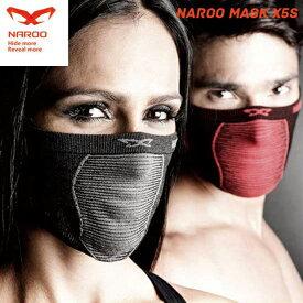 (Naroo Mask)ナルーマスク スポーツマスク X5s
