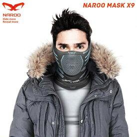 (Naroo Mask)ナルーマスク スポーツマスク X9