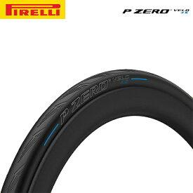 PIRELLI ピレリ TIRE ロードバイク用タイヤ P ZERO VELO 4S 700x23c