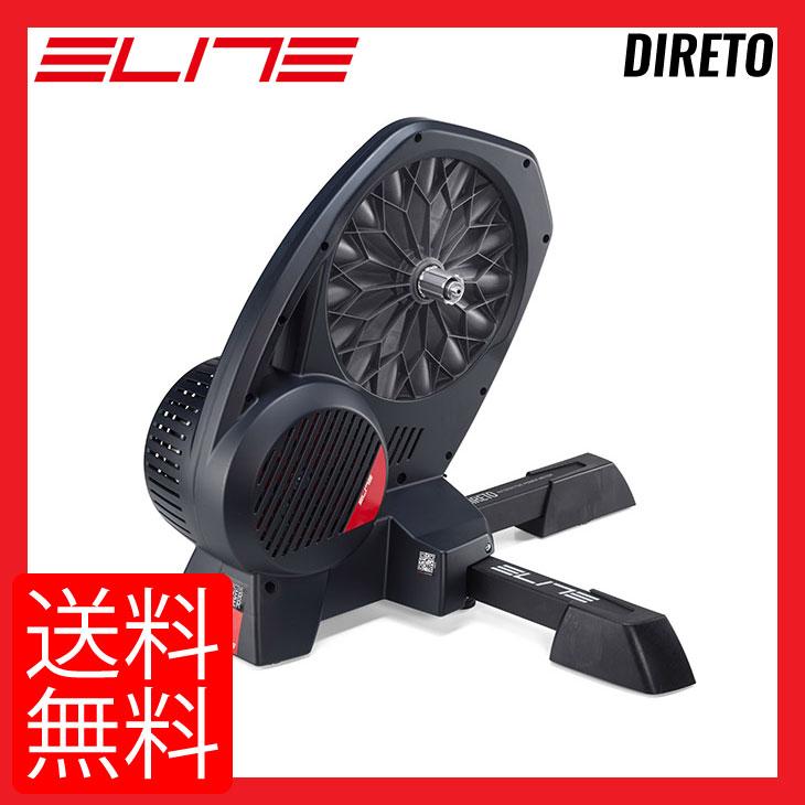 (予約受付中)(送料無料)ELITE エリート TRAINER トレーナー DIRETO ディレート ダイレクトドライブ シマノ対応(8020775028742)