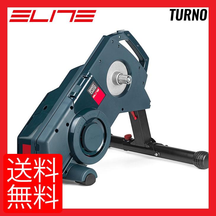 ELITE エリート TRAINER トレーナー TURNO トゥルノ ダイレクトドライブ シマノ対応(8020775028889)