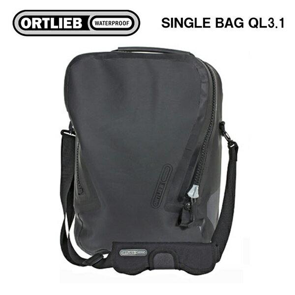 (予約受付中)ORTLIEB オルトリーブ SINGLE BAG QL3.1 シングルバッグ QL3.1 ブラック パニアバッグ (OR-F7821)