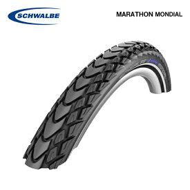 SCHWALBE シュワルベ MARATHON MONDIAL マラソンモンディアル 27.5×2.00 TOUR タイヤ (1本)(SW-11600785.01)