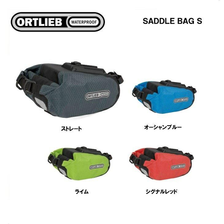 ORTLIEB オルトリーブ サドルバッグ SADDLE BAG サドルバッグ S