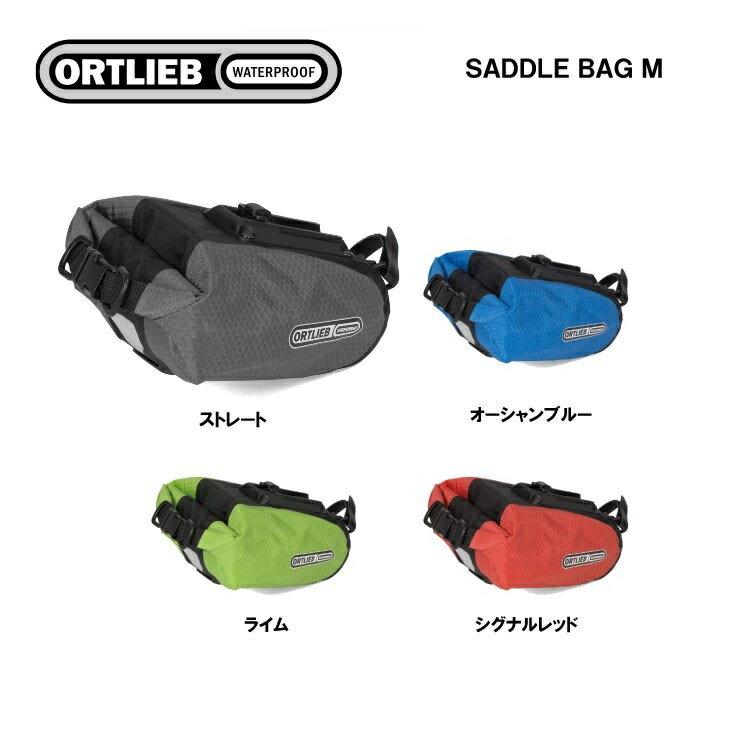 ORTLIEB オルトリーブ サドルバッグ SADDLE BAG サドルバッグ M