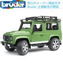 [正規販売店] ブルーダー Land Rover Def.ワゴン 02590 ランドローバー ディフェンダー 【送料無料(北海道・沖…