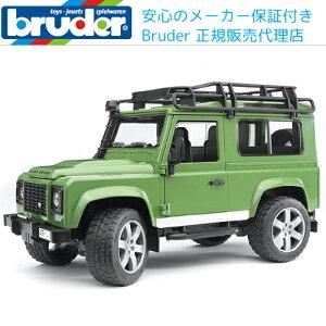 [正規販売店] ブルーダー02590 Land Rover Def.ワゴン ランドローバー ディフェンダー 【送料無料(北海道・沖縄県除く)】 bruder 英国車 イギリス 4WD ドイツ製