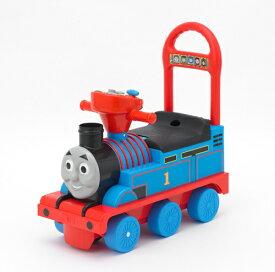 乗用 トーマス リアルビークル 2430【クレジットOK!】野中製作所 乗用玩具 手押し車※包装不可商品