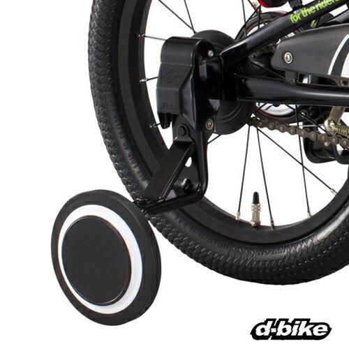 アイデス (ides)D-bikemaster (ディーバイクマスター) 16インチ用クイック補助輪【クレジットOK!】 D-Bike D-Bike 子ども用 キッズ 自転車パーツ
