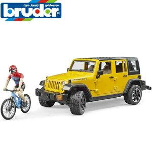 P【安心の正規品】 ブルーダー 02543 JeepRubicon&マウンテンバイク(フィギュア付き) bruder ジープ ルピコン ラングラー クライスラー ドイツ製
