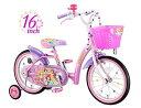 プリンセス ブリリアント 16インチ<完成品>★今なら、自転車カバープレゼント!!【クレジットOK!】アイデス子供用自転車