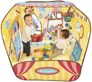 頭と体の知育ボールサーカス【ピープル】室内遊具 ボールハウス