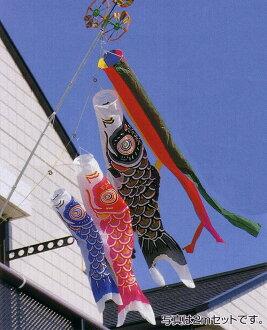 ! 供1.2m尼龍黄金家安排鯉魚的敲竹杠,內容豐富的上升陽台使用
