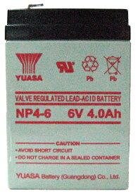 バッテリー 電動用 6V NP4−6 【クレジットOK!】