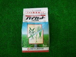 クログワイ・オモダカなどの難防除雑草を枯らす中期水田除草剤ハイカット1キロ粒剤