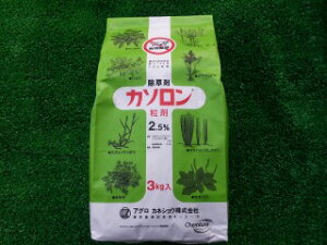 水田刈り取り後に使用する除草剤カソロン粒剤3kg