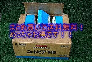 【送料無料!】まとめ買いでさらにお得一発水稲除草剤ユートピア3kg 6袋入り
