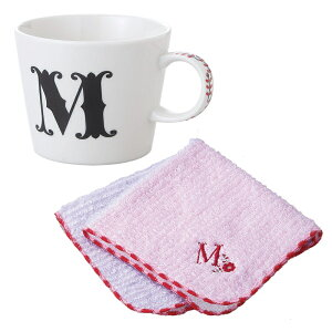 アルファベット ハンカチ付 マグカップ イニシャル マグカップ &ミニタオル ギフトセット M 東欧 デザイン 食器 陶器製 お洒落 日本製お祝い 贈答品 生活 誕生日ギフト のし利用可