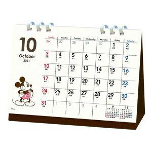 卓上 2022 カレンダー ミッキー & フレンズ DAY STATION ペンホルダー付き スケジュール ディズニー APJ 書き込み 実用 オフィス SIAA 抗ウイルス加工 令和4年 暦 メール便可 v-2108clcp 100円クーポン